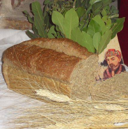 Rambam Bread